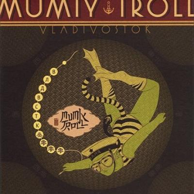 Мумий Тролль - Vladivostok