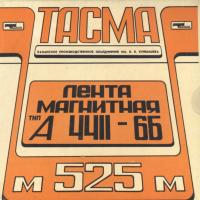 Юрий Шатунов - Знаешь (Album)