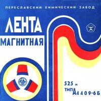 Жанна Агузарова - Индустрия (Album)