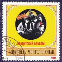 Монгол Шуудан - Косы Рыжие
