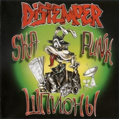 Distemper - Ska Punk Шпионы