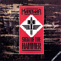 Manowar - The Oath