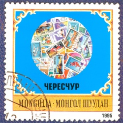 Монгол Шуудан - Москва