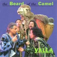 Ялла - Борода Верблюда