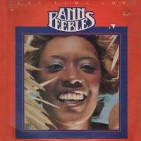Ann Peebles - This Is Ann Peebles