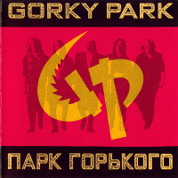 Gorky Park - Peace in Our Time