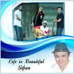 Sipan - Romeo Y Julieta