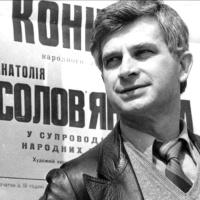 Анатолий Соловьяненко - Вдоль По Улице Метелица Метет
