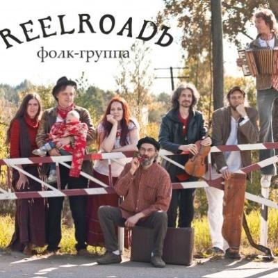 Reelroadъ - Ты Заря