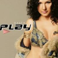 Ольга Play - Из Тишины
