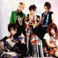 Kagrra - Genei No Katachi (San Remix)