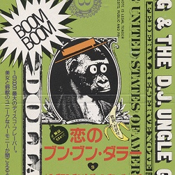 King Kong & D'Jungle Girls - Boom Boom Dollar