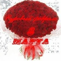 Суровый Февраль - 8 Марта (Album)