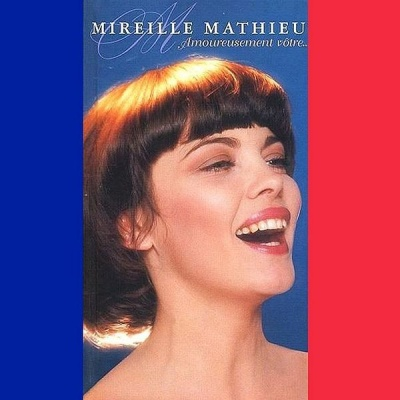 Mireille Mathieu - Amoureusement votre CD 2 (Album)
