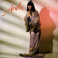 Aneka - Japanese Boy (Album)