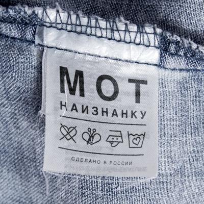 Мот - Наизнанку (Album)