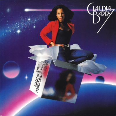 Claudja Barry - Made In Hong Kong (Album)