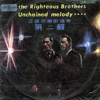 The Righteous Brothers - Unchained Melody...