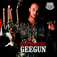 Джиган - The Best Of Geegun (Compilation)