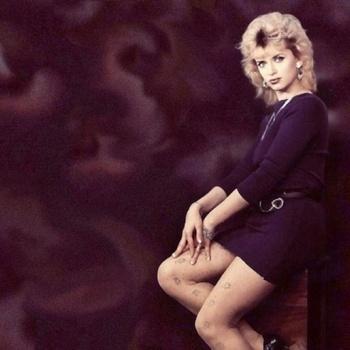 Наталия Гулькина - Дневной Ангел (Album)