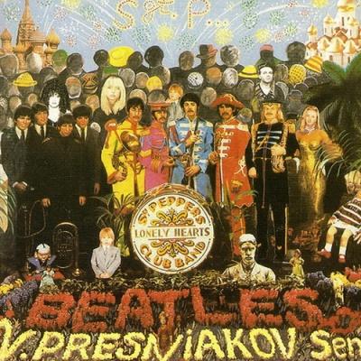 Владимир  Пресняков, старший - Sgt. P... (Album)