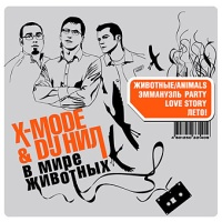X-Mode - Chudo Song