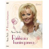 Анне Вески - Roosiaia Kuninganna (Live)