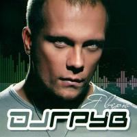 DJ Грув - Мир Без Любви 2010