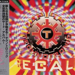 Technotronic - Recall (Album)