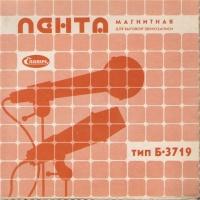 Владимир Шурочкин - Майский Вечер (Album)