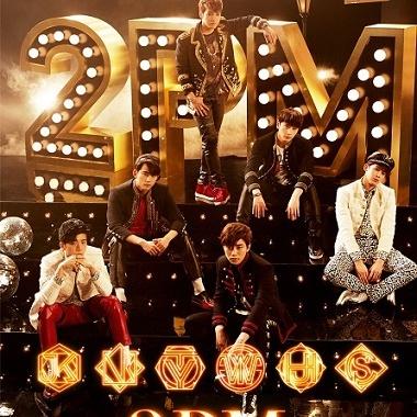 2PM - 2PM Of 2PM CD2 (Album)