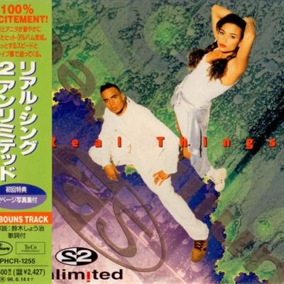 2 Unlimited - Real Things (Japan) (Album)