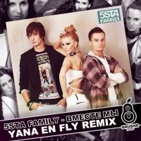 5sta Family - Вместе Мы (Yana En Fly Radio Edit)