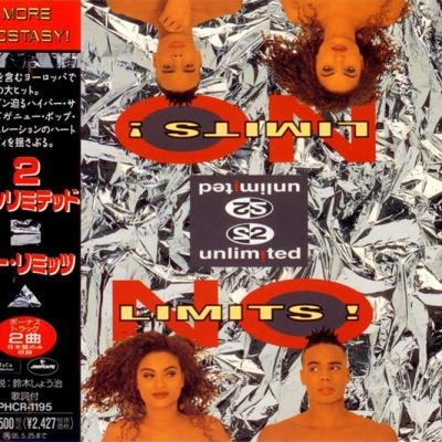 2 Unlimited - No Limits! (Japan) (Album)