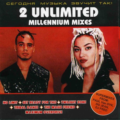 2 Unlimited - Millennium Mixes (Compilation)