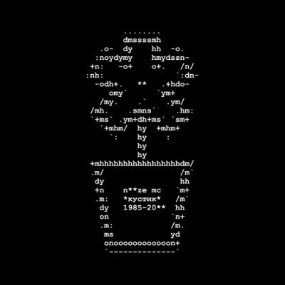 Noize MC - *кустик*