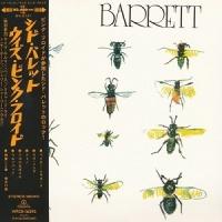 Syd Barrett - Barrett 2015