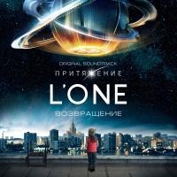 L`one - Возвращение