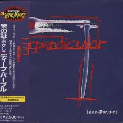 Deep Purple - Purpendicular (Album)