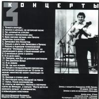 - Концерт В Библиотеке №60