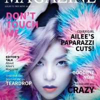 Ailee - Magazine (3rd Mini Album) (EP)