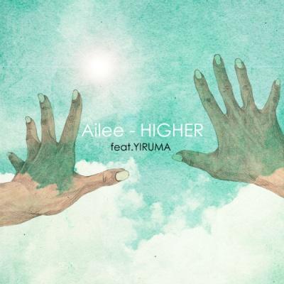 Ailee - Higher (Single)