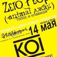 Zero People - Live In «Fishfabric Nouvelle» (Demo) (Live)