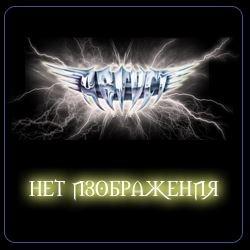Август - Концерт В Кургане И Челябинске (Live)
