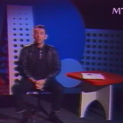 БИО - Танцы По Видео (Album)