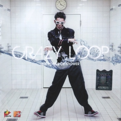 Dan Balan - The Power Of Shower