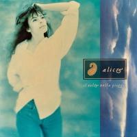 Alice (Carla Bissi) - Il Sole Nella Pioggia