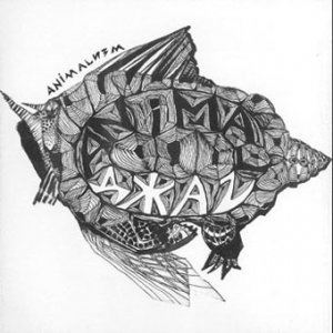 Animal ДжаZ - Animalизм (Album)