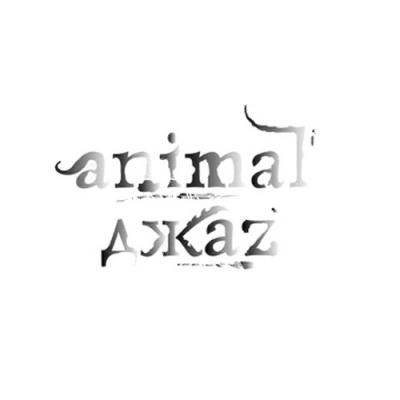 Animal ДжаZ - Animal ДжаZ (Album)