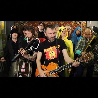 Ленинград - Интеграл (Single)